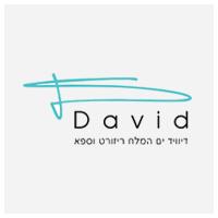 דיוויד ים המלח ריזורט וספא
