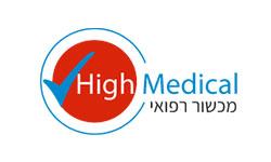 highmedical