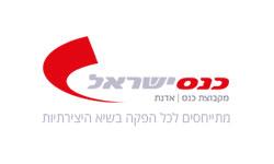kenes-israel